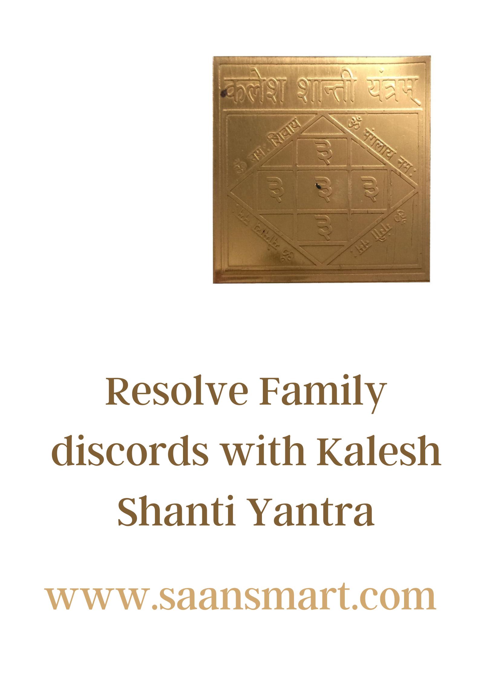 Dissolve family discord with the powerful Kalesh Shanti Yantra