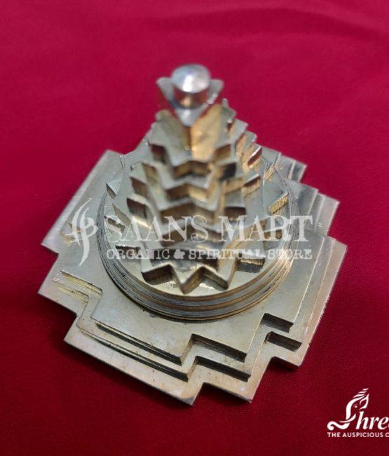 Brass Shree yantra Small