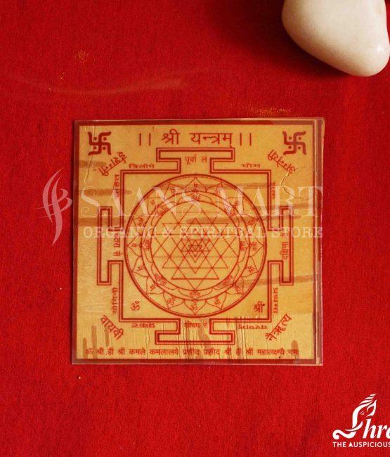 Bhojpatra pocket Shri Yantra
