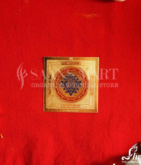 Gold Plated Pocket Shriyantra
