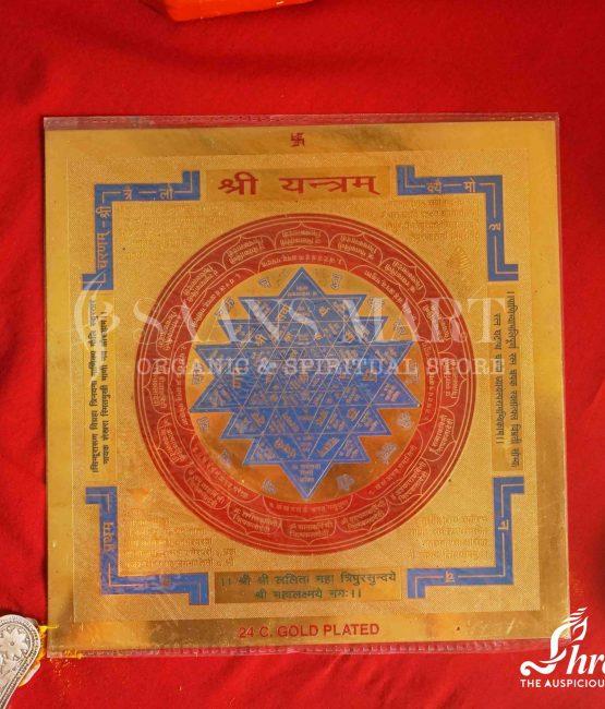 24 Crt. gold Plated Shree yantra